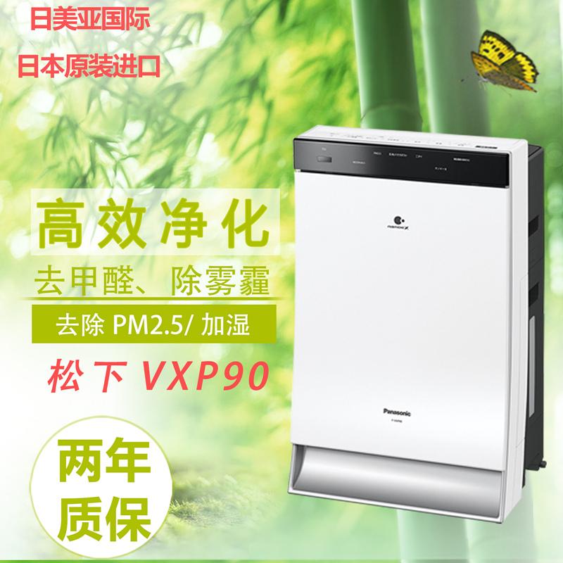 [日美亚国际空气净化,氧吧]日本松下Panasonic F-VX月销量0件仅售4099元