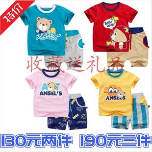 安塞尔斯童装2018新款婴儿衣服短袖套装宝宝春装女1-3岁套装时尚