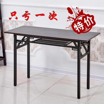 摆摊美甲桌会议桌培训简易折叠桌子