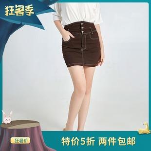 奥特莱斯折扣品牌商城官网 简约复古风腰袢设计明线缝制半身裙女