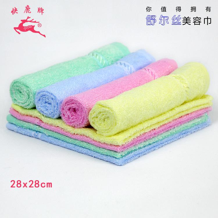 Shanghai Kuailu shuangchuan shuersi beauty towel pure cotton large square towel white collar high grade handkerchief 1080