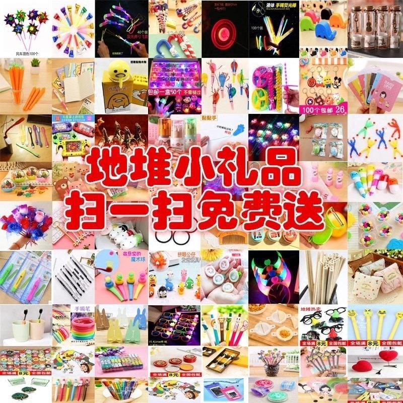 浙江义乌小商品批發市场地摊1-5元百货创意玩具开学送小礼品