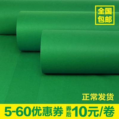 婚庆绿色地毯一次性地毯典礼活动展会展销绿色开业庆典地毯舞台