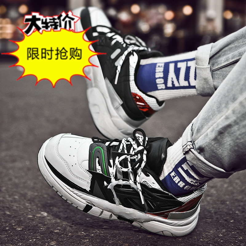 2020 new winter snivel shoes mens tennis red same sports ins super hot shoes Korean version all kinds of Laoda shoes