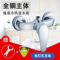 明裝淋浴花灑套裝全銅家用冷熱混水閥龍頭浴室增壓淋雨噴頭掛墻式