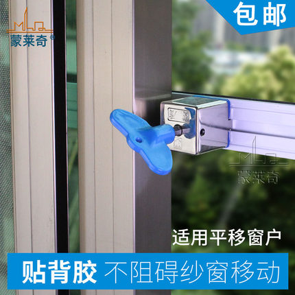 窗盾t16移门锁扣塑钢铝合金安全锁