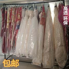 加厚婚纱防尘罩大拖尾加长款礼服防尘套大衣防尘袋收纳挂袋子透明