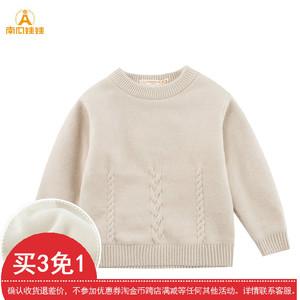 南瓜娃娃品牌童装2019冬装新品男童装男宝宝加绒米色厚毛衣毛线衣