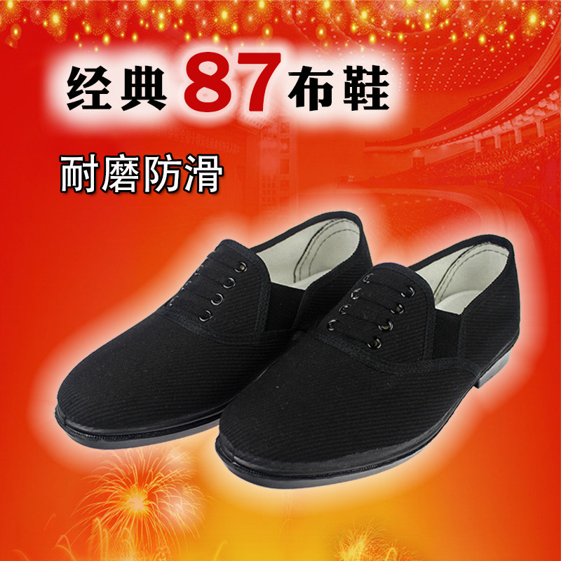 Mens black labor protection work shoes cloth board shoes single shoes Russian construction site 87 cloth shoes leisure hotel driver lazy man