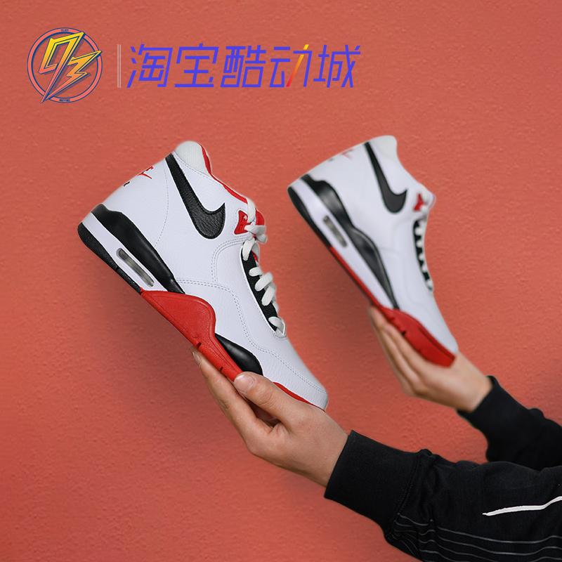NIKE Flight Legacy AJ4简版运动实战男子篮球鞋 BQ4212-100-101