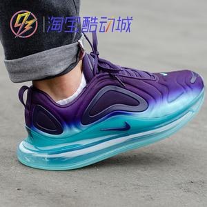 耐克/ nike air max 720大跑步鞋