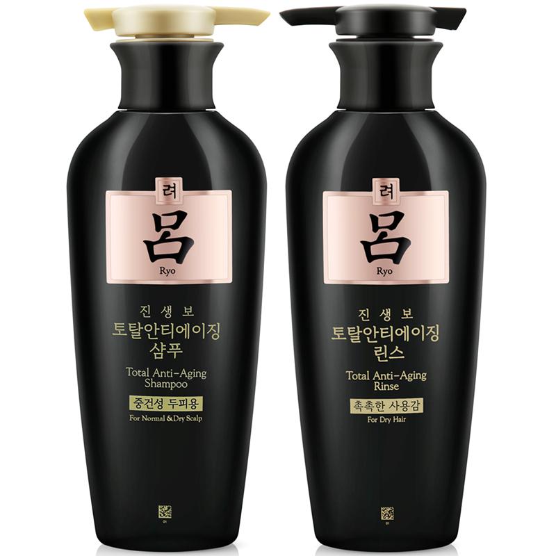 Импорт из южной кореи подлинный RYO/ люй черный люй белый люй против выпадения волосы шампунь вода кондиционер установите нет кремний масло мужской и женщины