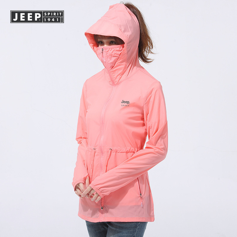 Jeep womens authentic Jeep girls sun proof clothes outdoor ultra thin 2020 summer waist thin womens skin clothes