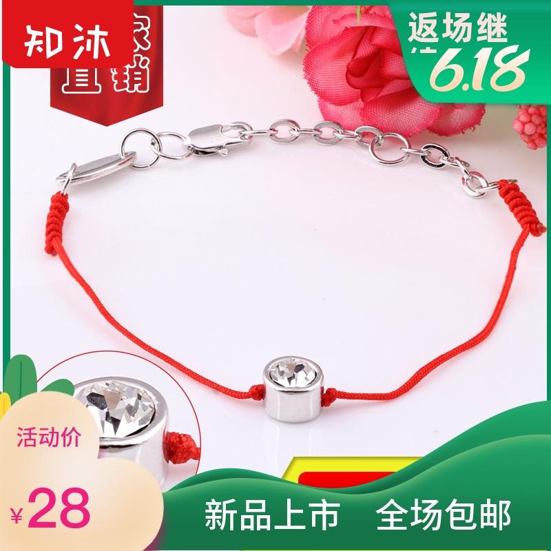 中國代購|中國批發-ibuy99|手镯|日韩系同款红绳单钻手绳本命年玫瑰金手链手镯女性饰品