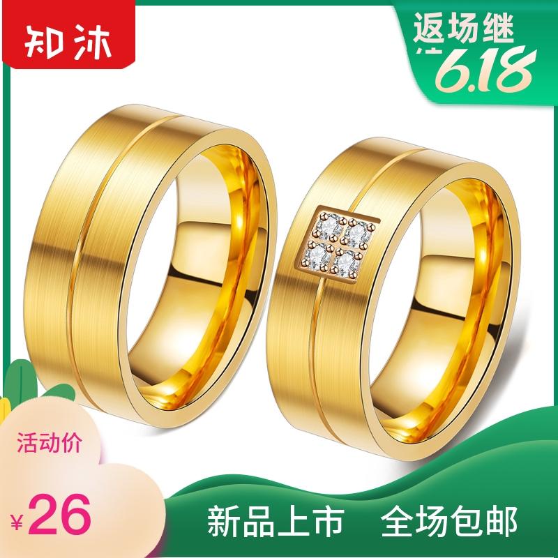 中國代購|中國批發-ibuy99|戒指|新款厂家直批外贸饰品 欧美男士微镶锆石戒指 金色钛钢指环