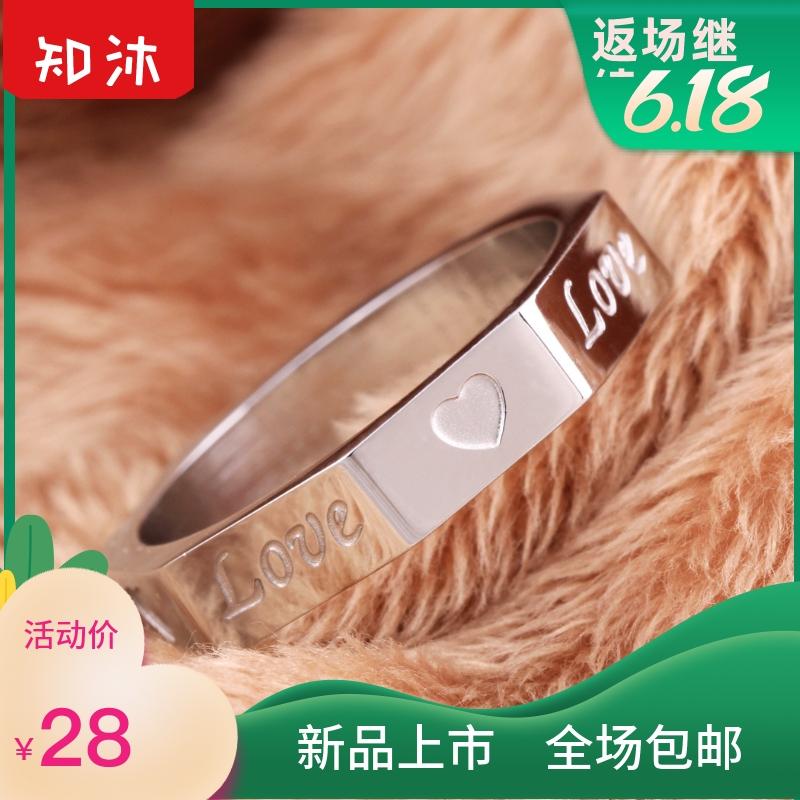 中國代購|中國批發-ibuy99|女士饰品|新款韩版时尚个性情侣戒指,刻LOVE 心形不锈钢男女士指环生日饰品