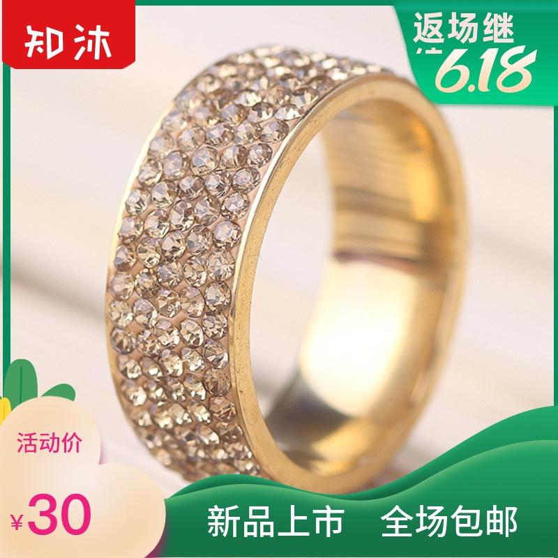 中國代購|中國批發-ibuy99|女士饰品|新款欧美时尚简约镶锆五排钻女士不锈钢戒指饰品百搭戒指厂家