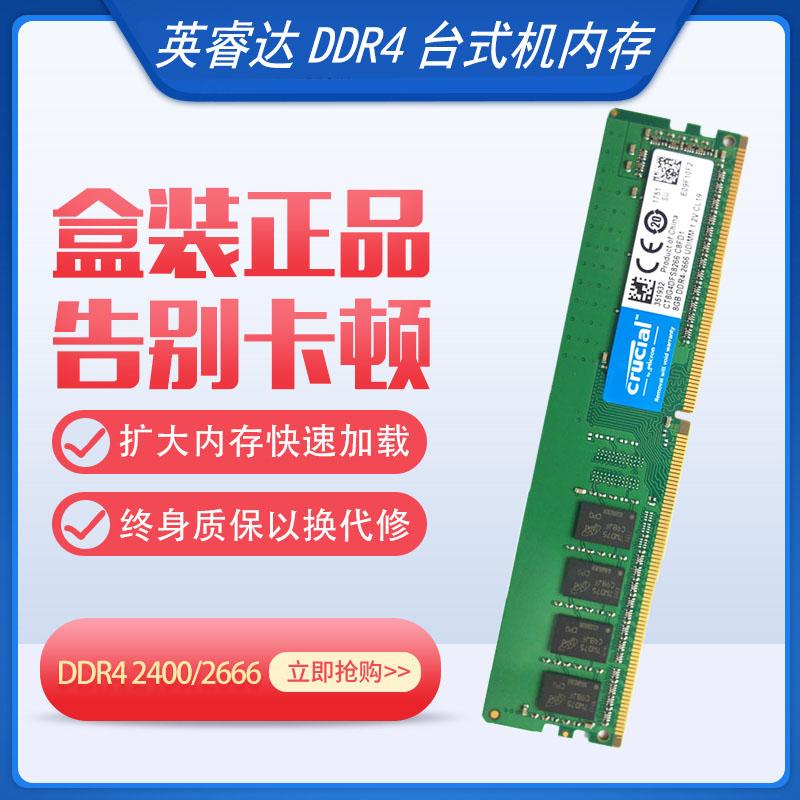 Оперативная память Артикул 564393688829