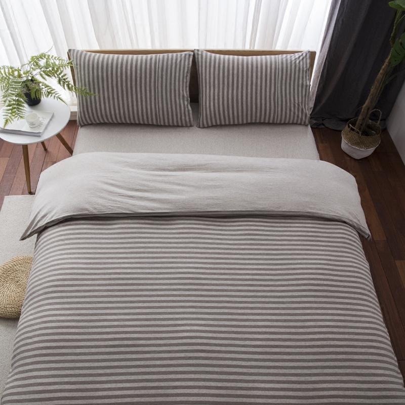 无印良品全棉四件套纯棉双人被套针织天竺棉裸睡条纹床单床上用品