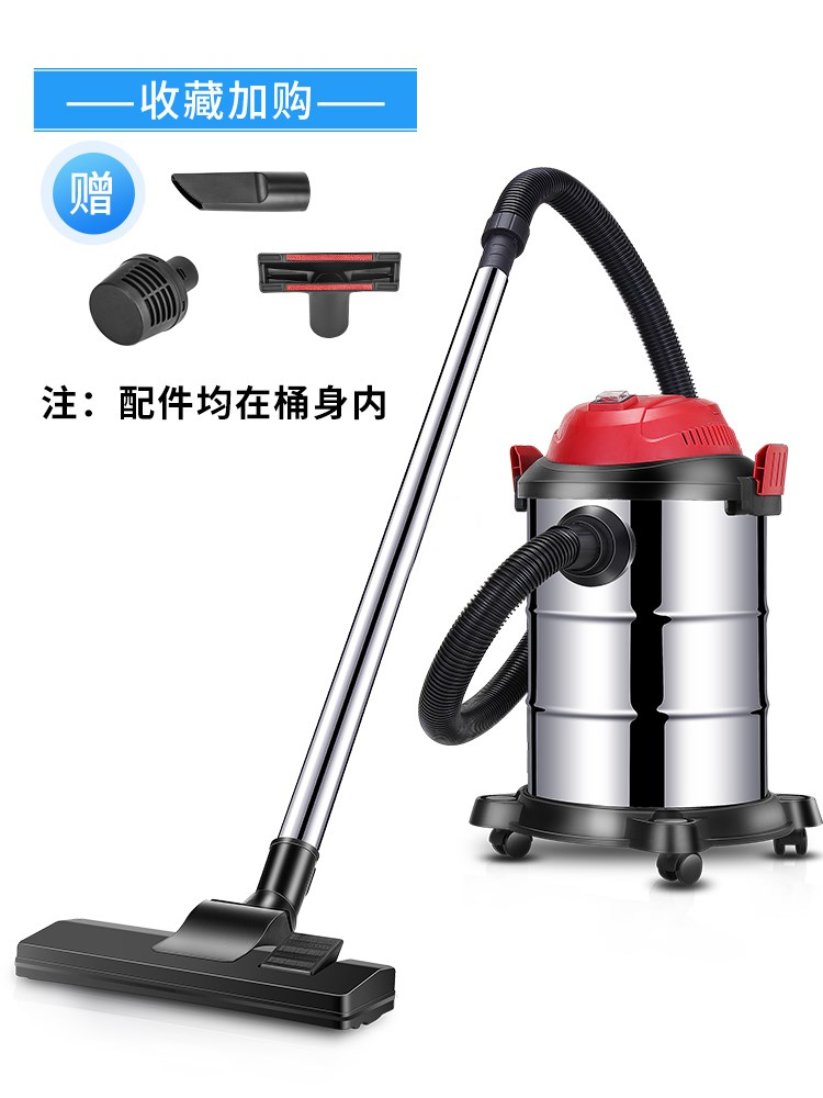 Powerful, high-power, small hand-held vacuum bucket type carpet dry and wet cleaner for vacuum cleaner