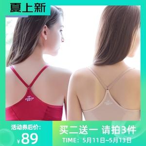 【2件装】珀依兰 无钢圈前扣女文胸运动型背心舒适无痕聚拢内衣夏
