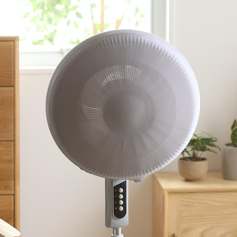 Ленивый угол падения этаж вентилятор пылезащитный чехол ветер вентилятора сын противо серый пол, тип вентилятор полная страховка все включено 33872
