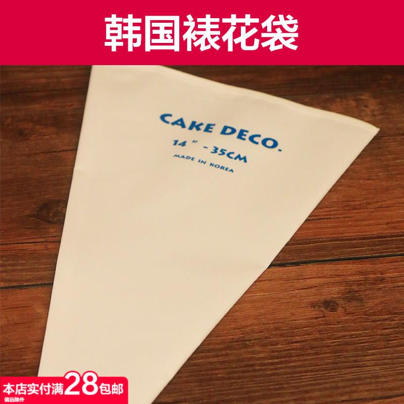 韩国进口裱花袋 反复使用12寸14寸16寸DIY韩式裱花专用袋烘焙工具