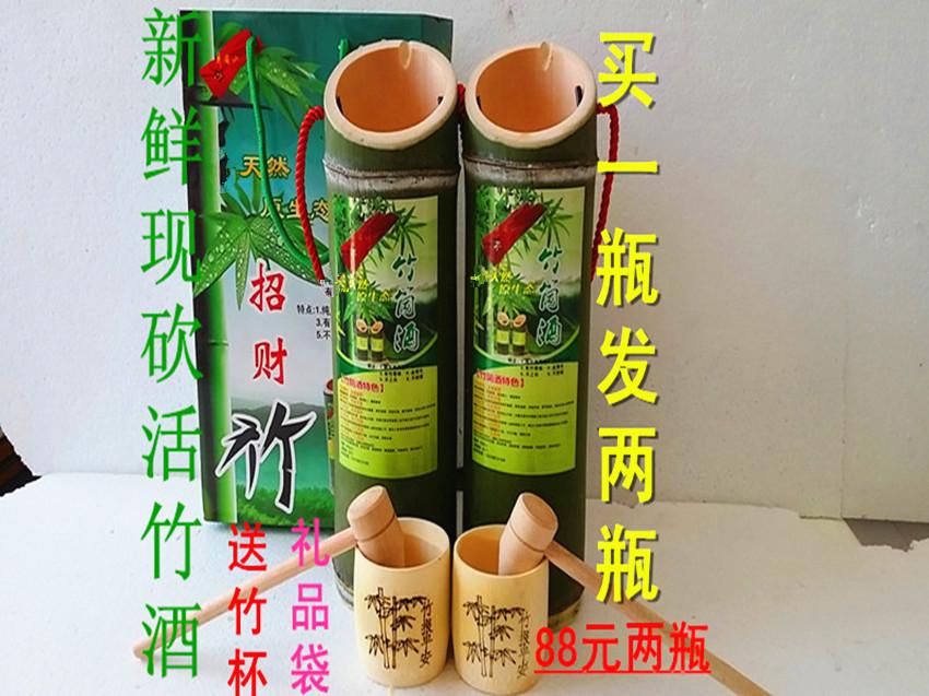Пассажир дом специальный свойство ток вырезать живая бамбук ликер бамбук ликер 52 степень бамбук трубка ликер первобытный государственный бамбук трубка ликер 500ML бамбук ликер бесплатная доставка