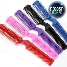 包邮削发梳子双面理发削发器家用打薄器打薄梳子刘海削发刀配刀片
