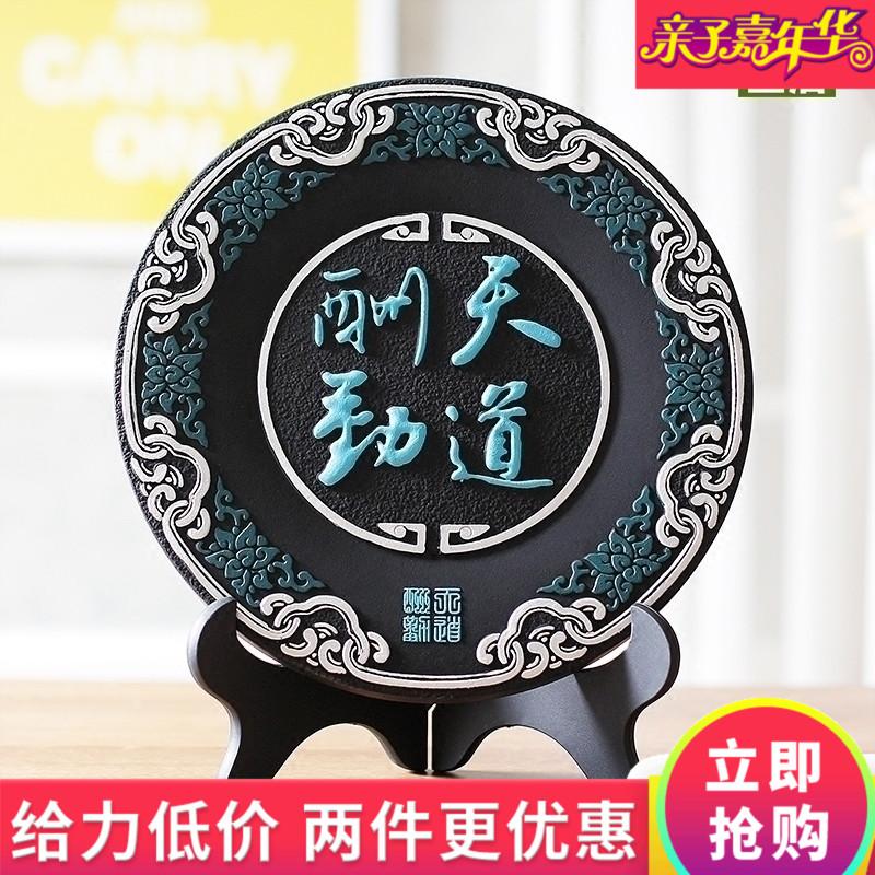 Новый китайский стиль украшение творческий домой ремесла статья домой в декоративный семья украшение книжный шкаф декоративный электротовары в зависимости от кабинета качели установить