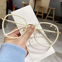 小红书渐变不规则近视眼镜女网上有可配度数素颜眼睛框架男韩版潮