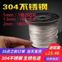 304不銹鋼鋼絲繩細軟11.523456mm曬衣繩晾衣繩晾衣架鋼絲