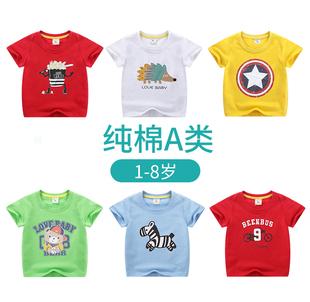 童裝男童短袖T恤純棉2020新款中小童寶寶上衣圓領半袖嬰兒夏裝潮