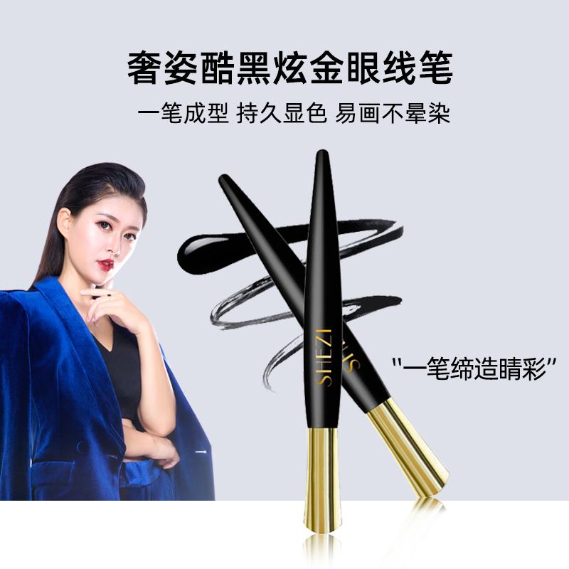 Zhao Zhao Mei makeup Eyeliner Pen waterproof, sweat proof, non staining, lasting no dizzy dyed beginners eye liner