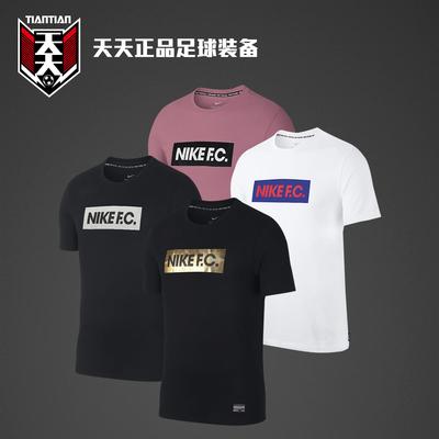 耐克 NIKE FC足球短袖男圆领金标运动休闲T恤BQ8118-010 CT8430