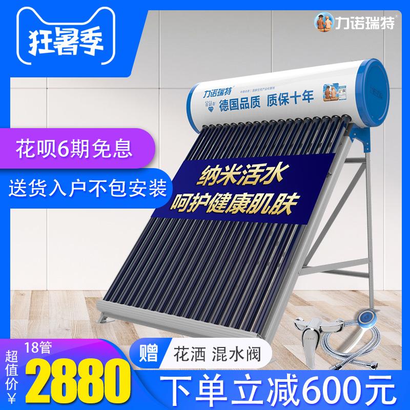Солнечные водонагреватели Артикул 533875252310