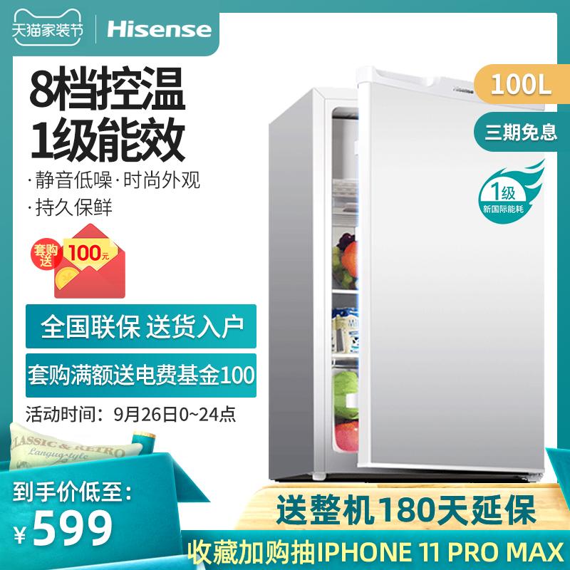 海信100L家用冷藏小型节能静音电冰箱单门特价租房宿舍保鲜微冷冻