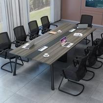 新烤漆会议桌现代简约长桌会议室大型桌椅组合创意椭圆洽谈桌2019