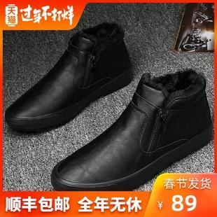 男士棉鞋2019秋季新款高帮冬季加绒保暖潮流百搭皮鞋休闲潮鞋男鞋