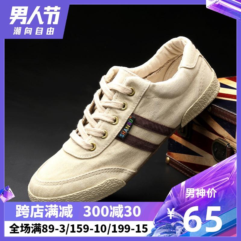 夏季新款帆布鞋男韩版潮流水洗布男士休闲鞋透气布鞋牛仔布板鞋男