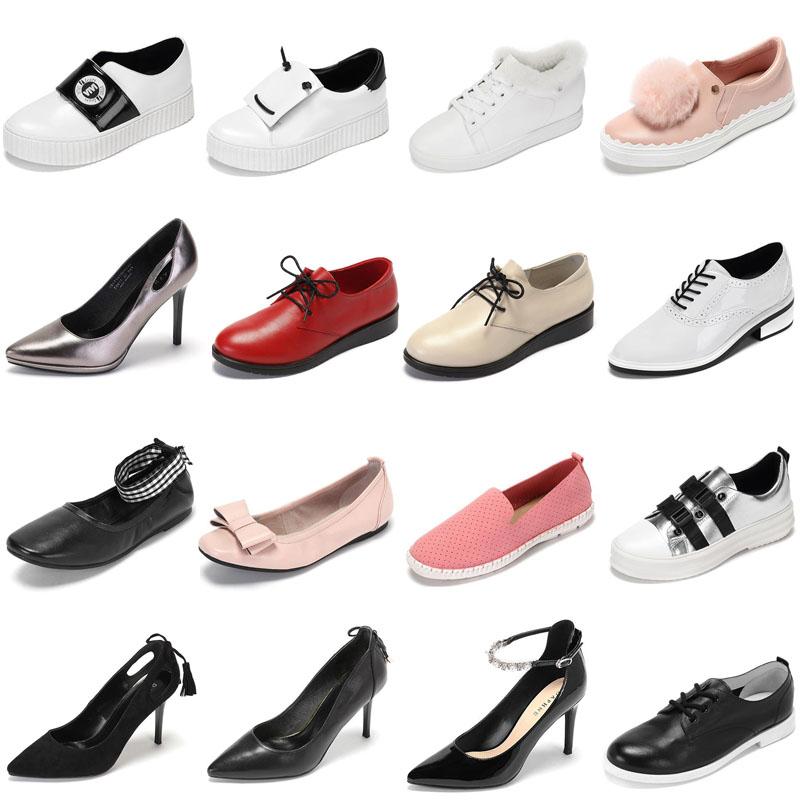达芙妮清仓女鞋商场撤柜正品细跟性感春夏高跟鞋女特价多款式任选