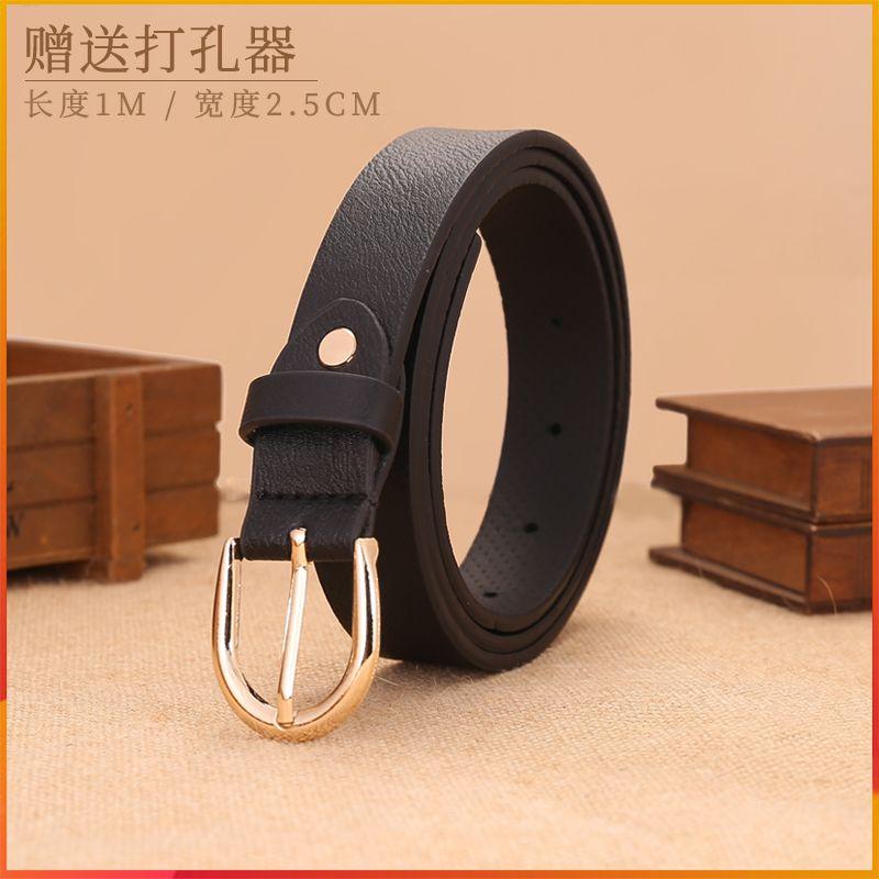 Package post Korean womens versatile pin buckle belt PU leather womens thin belt imitation leather retro 2.5cm wide belt