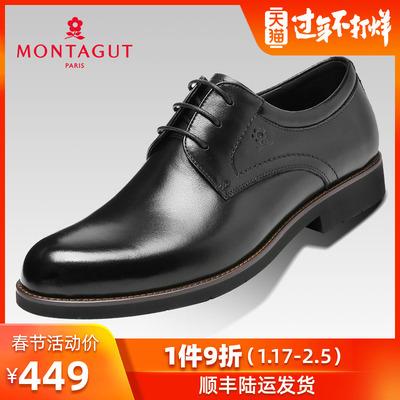 梦特娇男鞋秋冬时尚青年男士商务德比鞋子系带正装皮鞋男7210