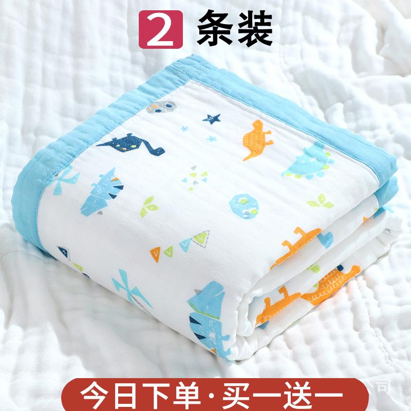 婴儿浴巾纯棉纱布新生儿童盖毯宝宝专用吸水洗澡毛巾夏季薄款超软