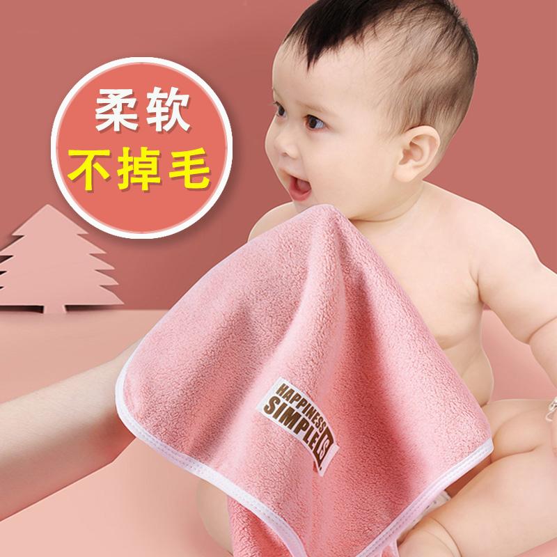 婴儿毛巾新生超软口水宝宝专用儿童洗澡小方巾比纯棉柔擦脸洗脸巾