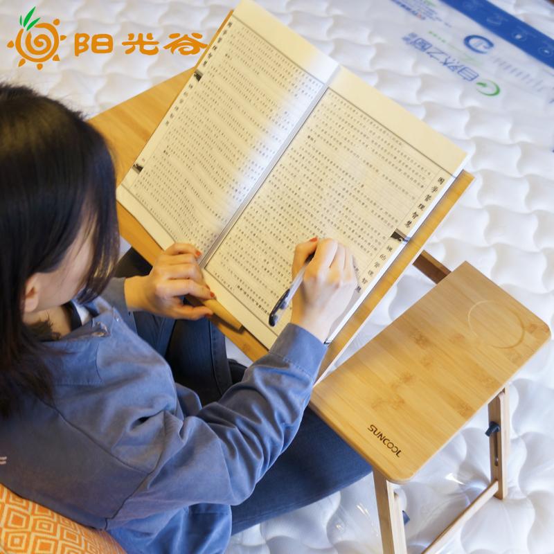 Столики для ноутбуков / Компьютерные столы Артикул 21434987337