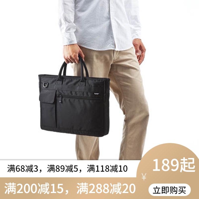 日本SANWA山业笔记本电脑包14寸/15.6寸大容量男女包手提单肩包