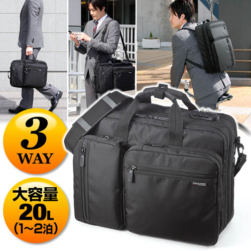 Japan Sanwa laptop bag with code lock portable / single backpack 15.6