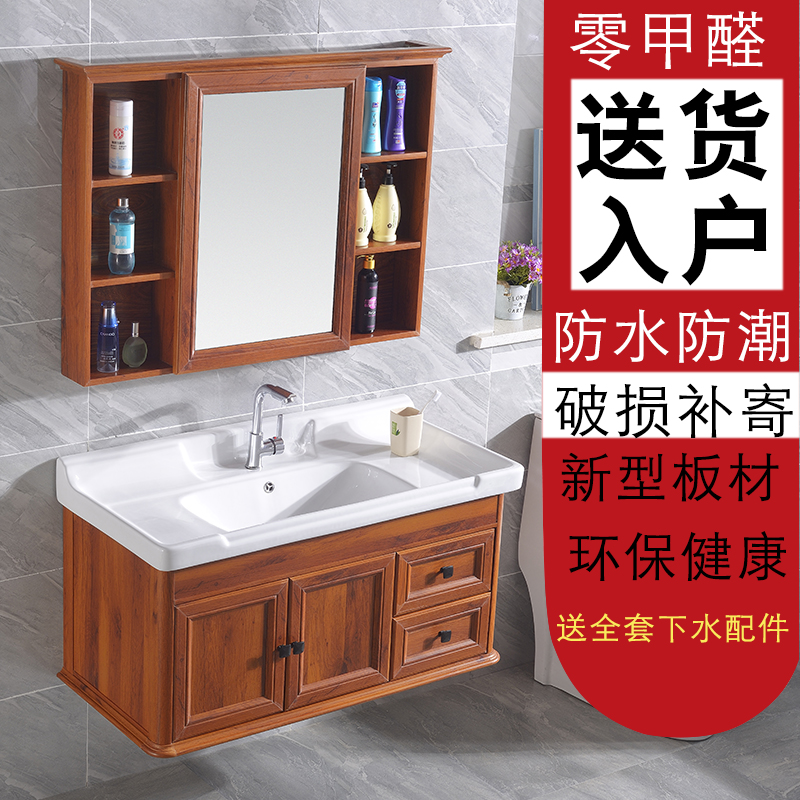 碳纤维浴室柜组合北欧现代简约洗手台洗脸盆柜卫生间洗漱台挂墙式11-26新券