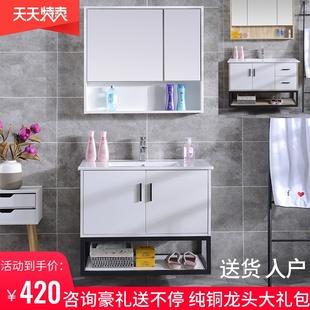 北欧实木浴室柜组合现代简约洗手池洗脸盆卫生间挂墙式卫浴新品价格